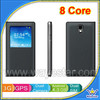 5.7 inch Screen Android 4.2 Mobile Phone with 32G rom