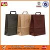 Hot sale large kraft paper merchandise bag