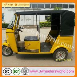 China passenger bajaj 3 tekerlekli motosiklet/lifan motorcycle for sale