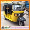 2014 China newest design bajaj tricycle/bajaj autorickshaw price