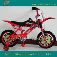 Cheap gas motorcycle for kids motorcycle Kids mini motorbike