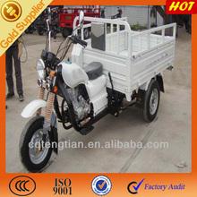 China 3 Wheel Trikes for Passenger/ Three Wheel Trikes