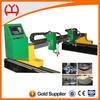 YH2560 gantry air plasma cutter machine with fallback function air cutter machine