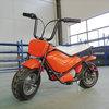 250 watts kids electric motorcycle