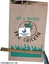 aluminum foil laminated paper bag,hot roast chicken bag
