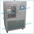 Pilot vakuum gefriergetrocknet Maschine/fabrikverkauf lyophilisator