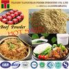 Beef Powder/Beef Bouillon Powder/ Beef Stock Broth Seasoning Powder