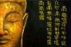 Acrylic Gold Buddha Face Statue Oil Painting