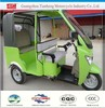 2014 Passenger Electric Rickshaw&three wheel motorcycle/3 wheel passenger car/ tuk tuk taxi