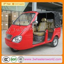 2014 alibaba website china manufacturer mini passenger car/3 wheel bike taxi for sale