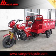 three wheel motorcycle passenger/cargo three wheel tricycles/cargo motor tricycle