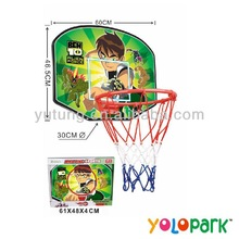 Portable Basketball goal and backboard for children CX60-4
