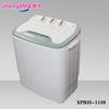 3.6kg Twin Tub Mini Washing Machine With Dryer XPB36-1288S china supplier