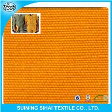 home design of textile fabric