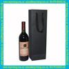 new 2014 high quality 250 g kraft paper wine bag for single bottle