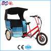 china three wheel taxi bicycle motorcycle