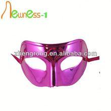 2013 Elegant Latex Half Face Mask