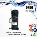 مكيفات الهواء المنزلية الضواغط دايكن مكيفات الهواء الأسعار