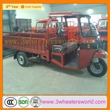 China alibaba website newest china three wheel motorcycle/isuzu mini cargo van trucks for sale