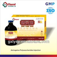 Advanced Nutritional Pig Feed Probiotics of Astragalus Polysaccharides Injection
