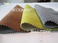 100% Polyester Soft sofa brocade upholstery fabric/tartan upholstery fabric/floral upholstery fabric for sofa