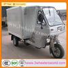 Chongqing Manufactor 300cc Trike Motorcycle/diesel motorcycles three wheelers for sale