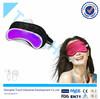 Cool Sleeping Gel Eye Mask
