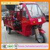 Chongqing Manufacturer ape piaggio bike /250cc motorized big wheel tricycle for sale