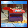 Best quality Corn sheller machine 0086 18703642259