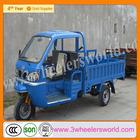 China ATV 200cc three wheel electric motor bike with ZONGSHEN engine /cargo trike for sale