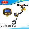 Low price waterproof underground Metal Detector,deep earth metal detector MD3010II
