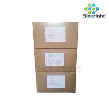 CEFUROXIME SODIUM Sterile USP/EP/BP
