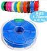 N.W 1kg 0.7kg 0.3kg 0.5kg 1.75mm 3.00mm ABS / PLA / PETG filament for FDM 3D printer / OEM service