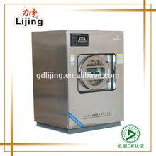 20kg modern industrial washing and dewatering machine