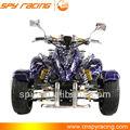 4 de la rueda de la motocicleta de cuatro nuevos precios de bicicleta
