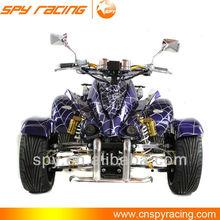 4 wheel motorcycle new quad bike prices