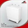 XPB68-2001SA twin-tub washing machine