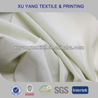 Nylon spandex Powernet mesh fabric
