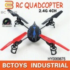 toys new model H07C 2.4G 4ch 6axis gyro rc quadcopter with camera HY0069675