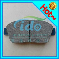 High quality brake pads for Toyota celica, platz, sienta