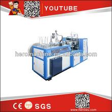 HERO BRAND Paper Cup Making Machine Price