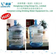 5 gallon PET/PC water bottle on sale