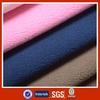 Antipilling polar fleece fabric