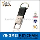 Y03912 Bulk pu carabiner key ring leather