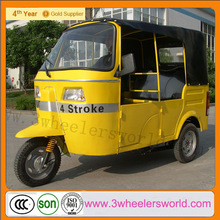 2014 China newest 22L bajaj 3 wheeler cng/ cng 4 stroke rickshaw/ bajaj cng auto rickshaw for sale