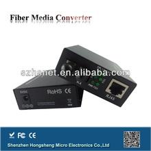 10/100Mbps Fiber Optic Media 12V AC to 12V DC Converter