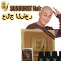 Sunburst naturel perte de cheveux traitement pour hommes produits