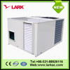 Low price rooftop packaged air conditioner manufacture in China