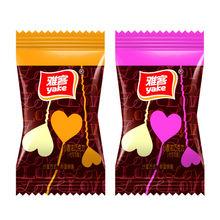fragrant heart shape chocolate