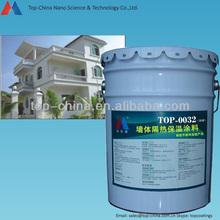Hot selling Nano TIO2 heat reflective roof paint